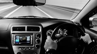 Automotive Font Technology